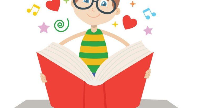 Educação Infantil: Leitura para alfabetização significa que o educador deve trabalhar de modo criativo com leituras a ponto de desenvolver as potencialidades do educando.